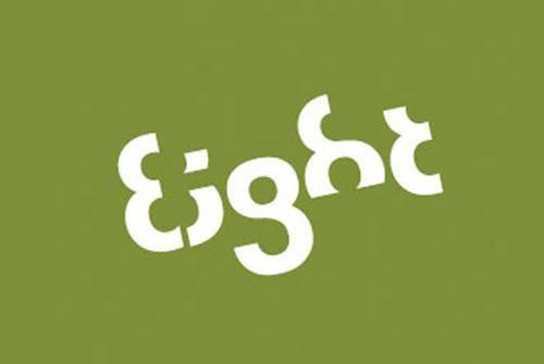 thiết kế logo tại bắc ninh