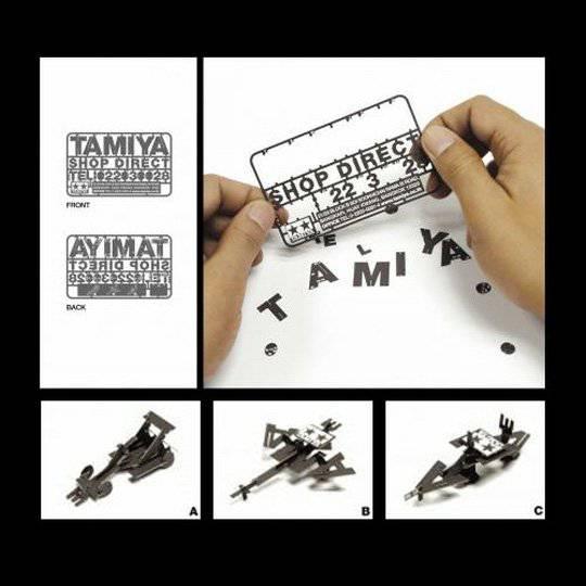 Tamiya Business Card