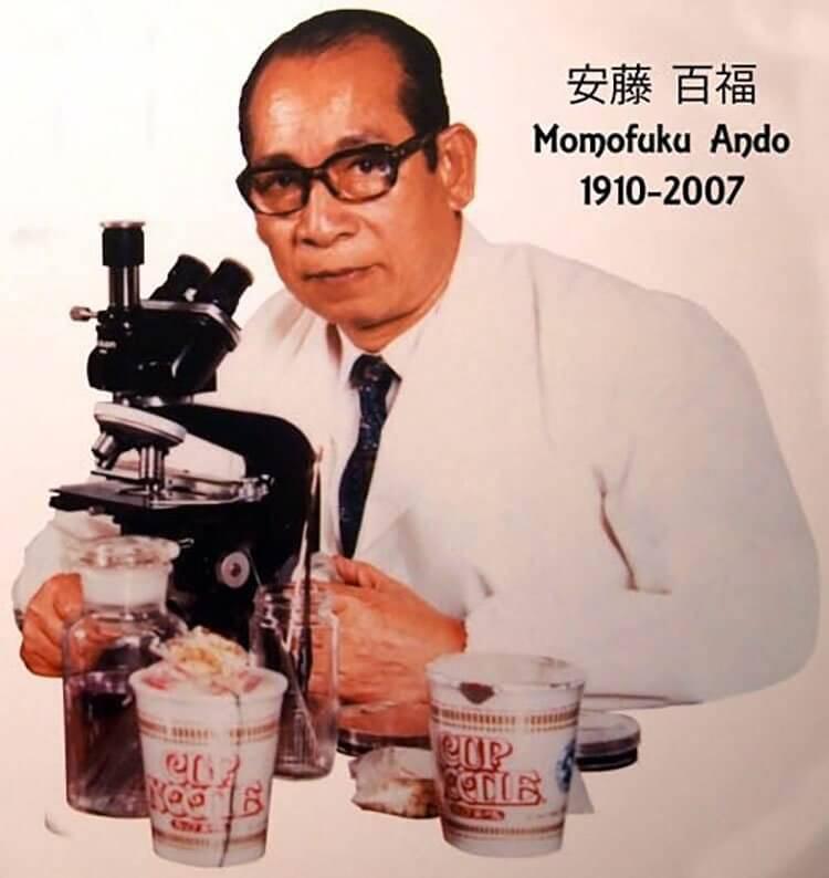 Momofuku-Ando-cha-de-mi-goi-do-1521-9123