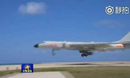 Oanh tạc cơ Trung Quốc hạ cánh chớp nhoáng ở Hoàng Sa