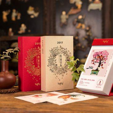 Thiết kế in ấn mẫu lịch tết 2019 chuyên nghiệp chất lượng cao