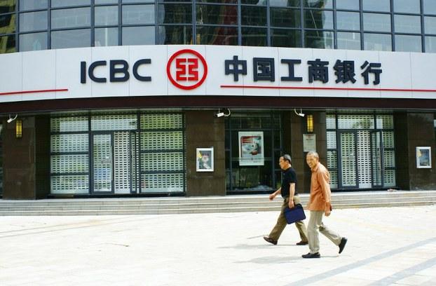 ICBC – Ngân hàng công thương Trung Quốc