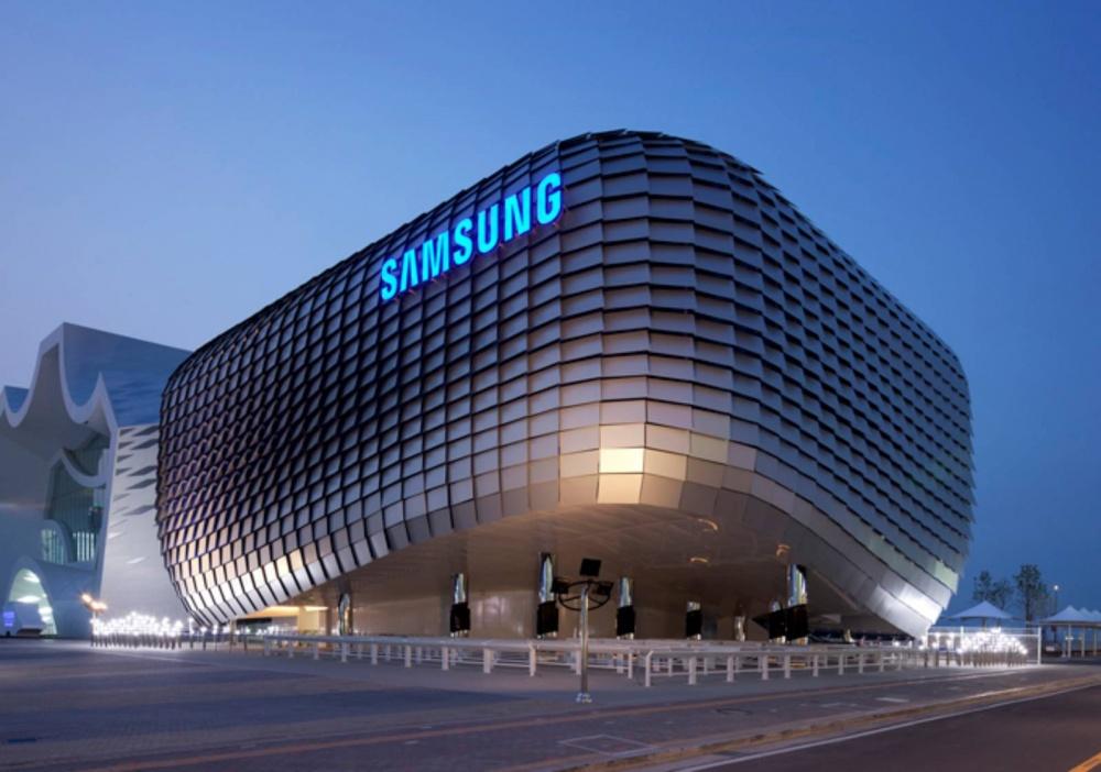 Samsung trụ sở chính