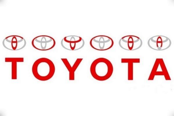 Từng chữ cái trong cái tên Toyota đều có thể tìm thấy trên biểu tượng của hãng xe hơi này