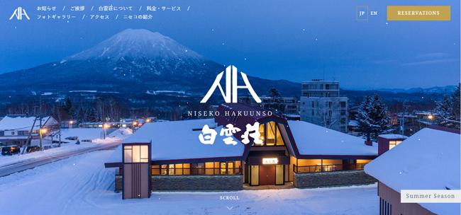 Top những mẫu thiết kế website khách sạn đẹp nhất